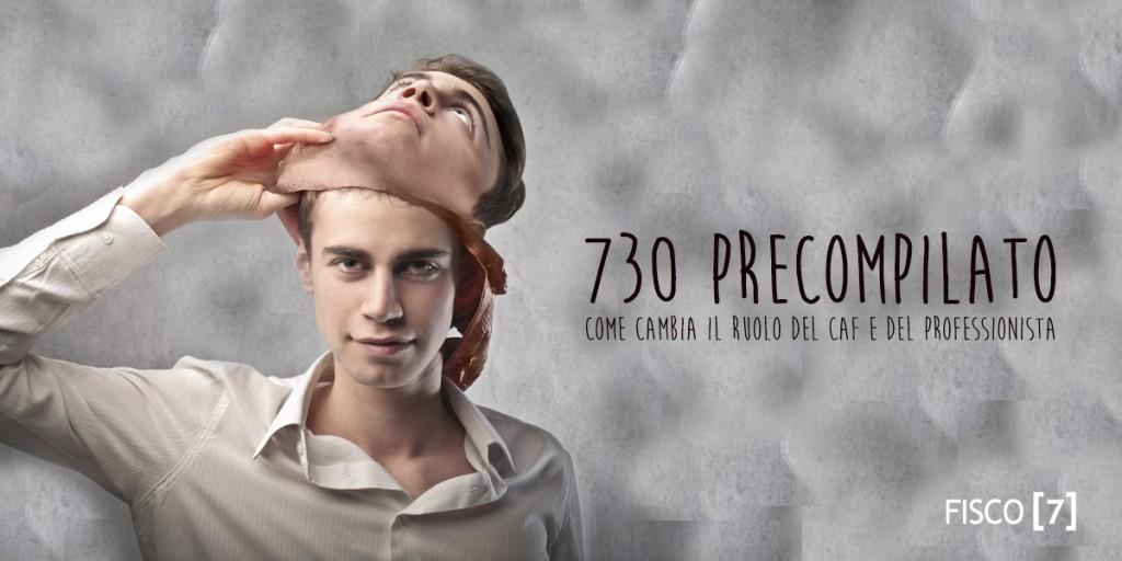 730 precompilato - photo #35