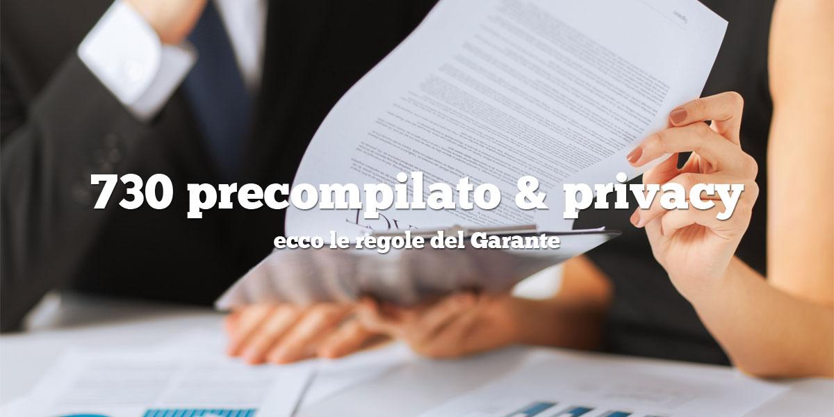 730 precompilato privacy ecco le regole del garante for Agenzia delle entrate 730 precompilato accesso