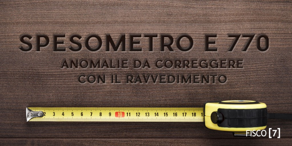 spesometro-770