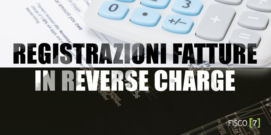 registrazione-fatture