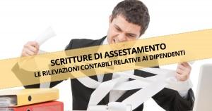 scritture-contabili