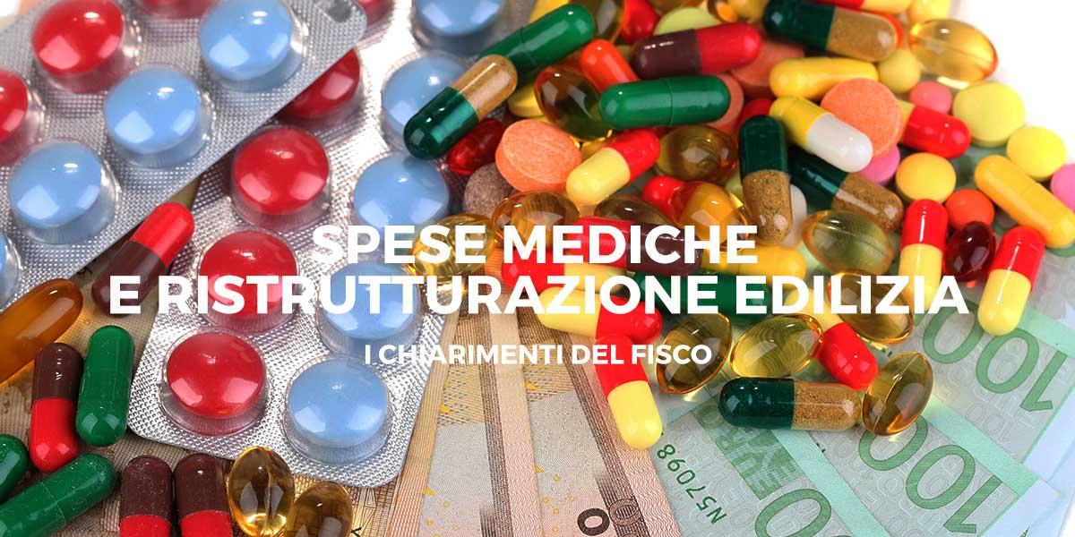 Ristrutturazione Bagno ristrutturazione bagno agenzia entrate : Spese mediche e ristrutturazione edilizia: i chiarimenti del Fisco ...