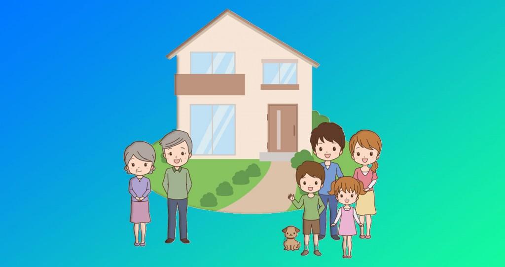Passaggi di denaro tra genitori e figli per acquisto casa for Donazioni immobili ai figli