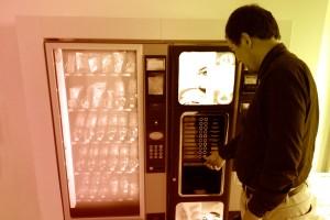 distributori-automatici-fisco7