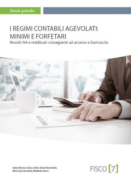 copertina-ebook