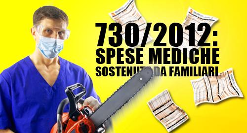 Detrazione in 730 2012 di spese mediche sostenute da for Spese deducibili 730