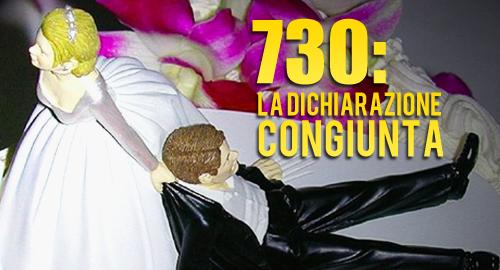 La dichiarazione 730 congiunta fisco 7 for 730 dichiarazione