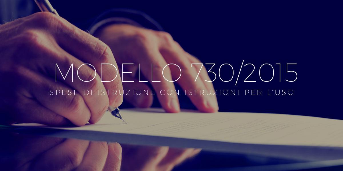Modello 730 2015 spese di istruzione con istruzioni per l for Spese deducibili 730